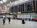 0829 成田空港にて