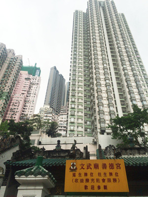 hongkong_building