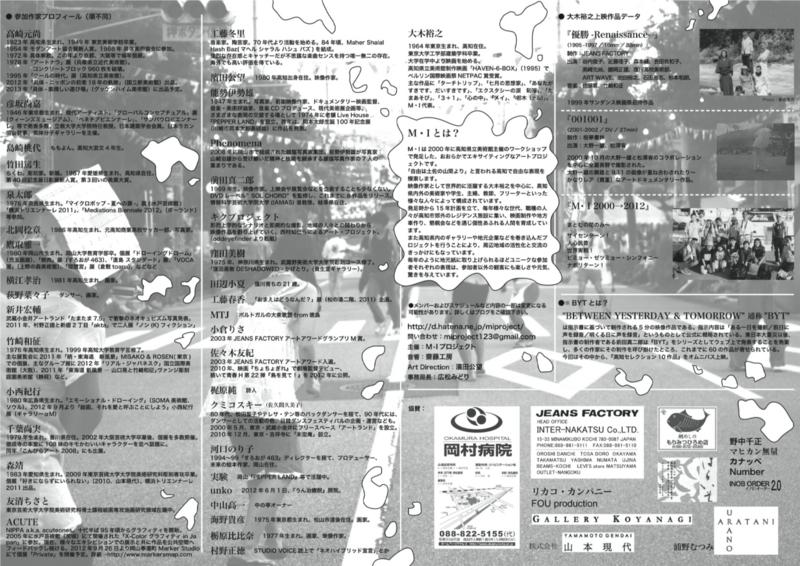 f:id:miproject:20120803193311j:image:w640