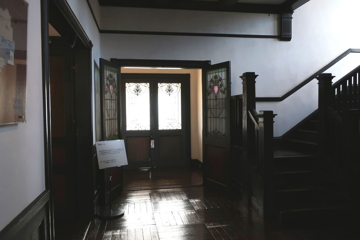 外交官の家内装画像3