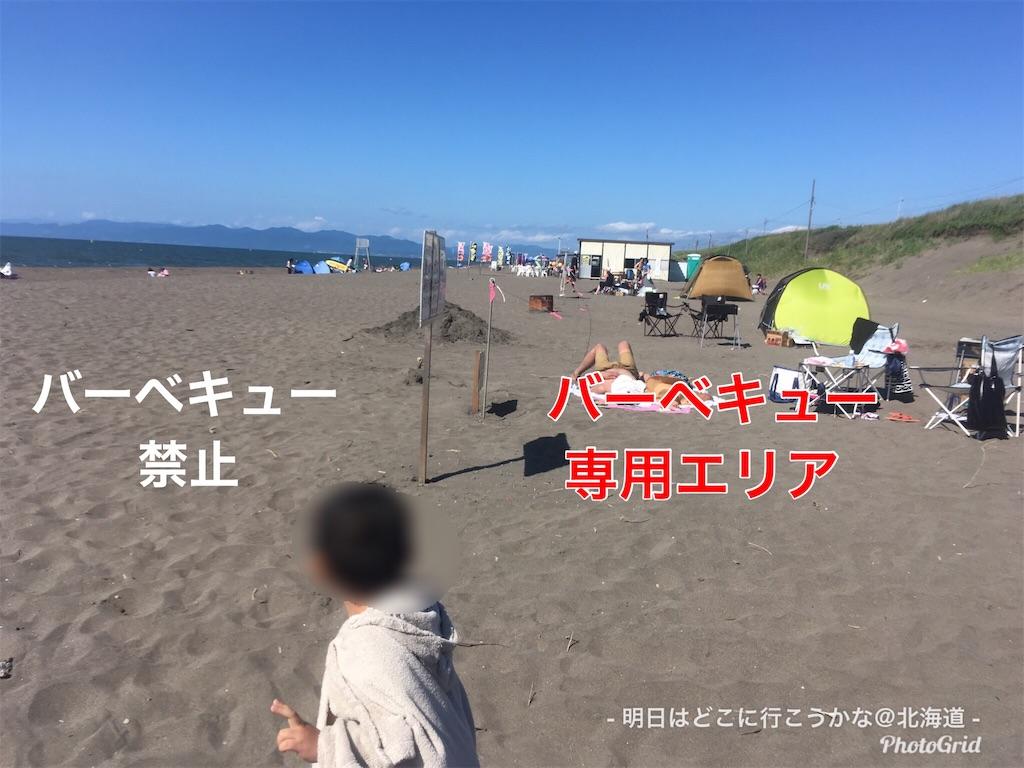 f:id:mira5507:20190731040224j:image