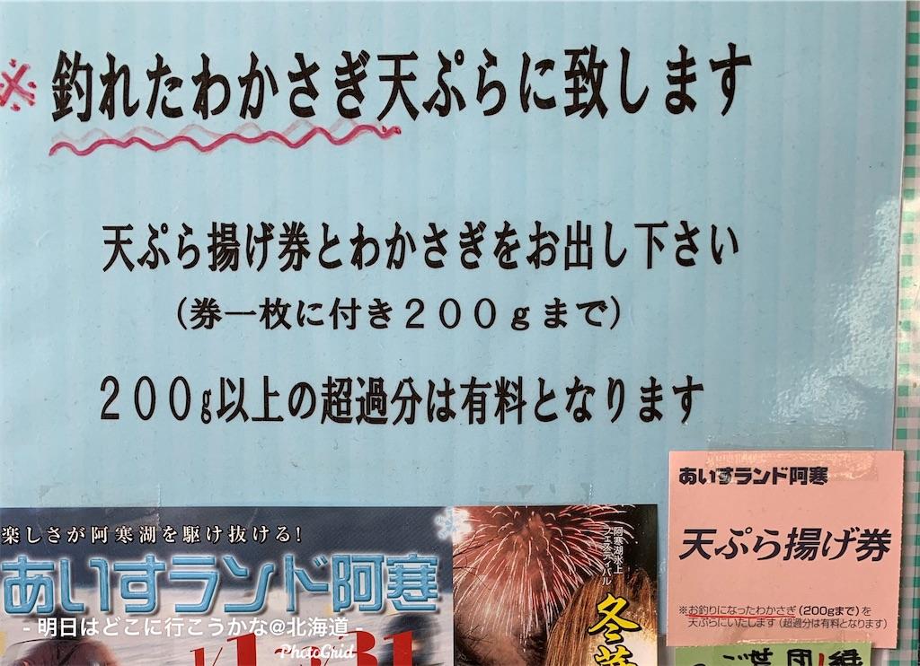 f:id:mira5507:20200501102212j:image