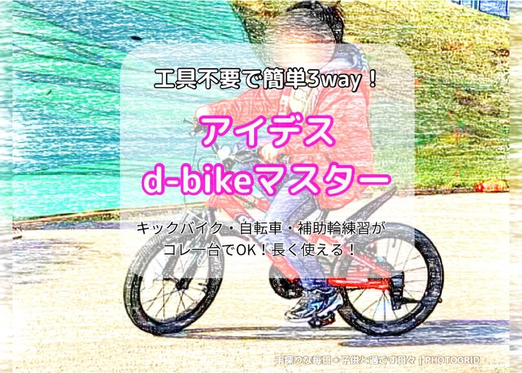 f:id:mira5507:20200918044714j:image