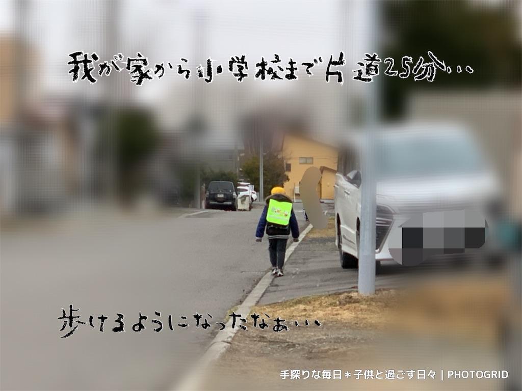 f:id:mira5507:20201014002428j:image