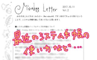 f:id:miraboo44:20171011214701j:plain
