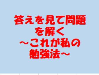 f:id:miracle-magic:20200216222146p:plain