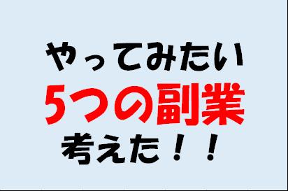 f:id:miracle-magic:20200308075011p:plain