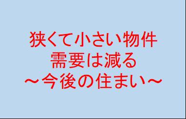 f:id:miracle-magic:20200626215106p:plain