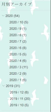 f:id:miracle-magic:20201026205631p:plain