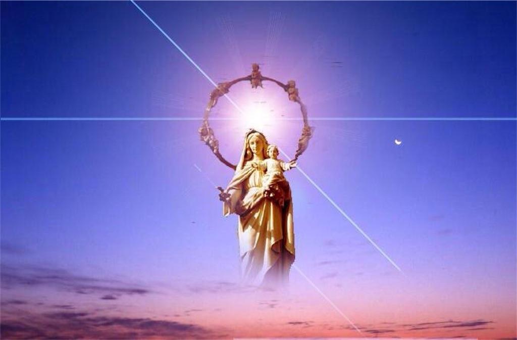 f:id:miracle7angel:20190521131347j:image