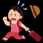f:id:miracle_nurumayu:20170127183409p:plain