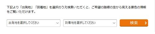 f:id:miracle_nurumayu:20170131151021j:plain