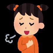 f:id:miracle_nurumayu:20170205112806p:plain