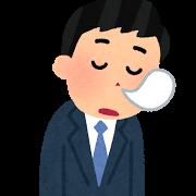 f:id:miracle_nurumayu:20170214171052p:plain
