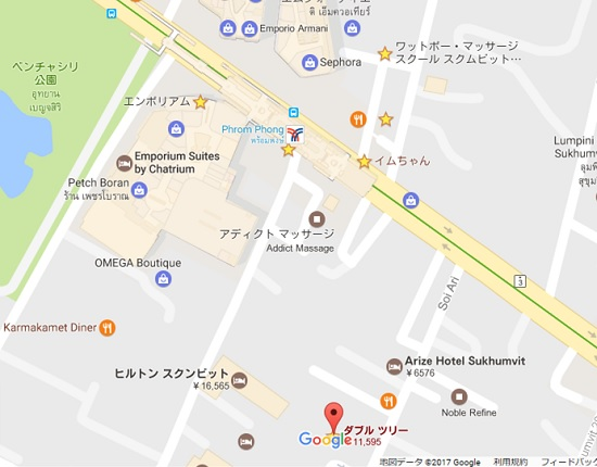 f:id:miracle_nurumayu:20170223175733j:plain