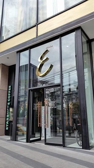 f:id:miracle_nurumayu:20170224093434j:plain