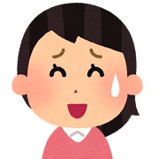 f:id:miracle_nurumayu:20170506205750j:plain