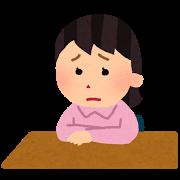 f:id:miracle_nurumayu:20170923142853p:plain