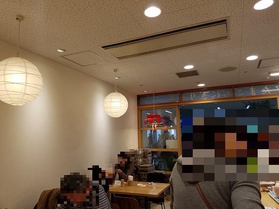 f:id:miracle_nurumayu:20171224230057j:plain