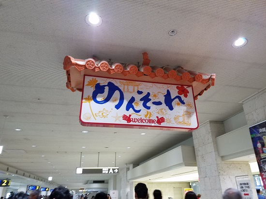 f:id:miracle_nurumayu:20171224230515j:plain