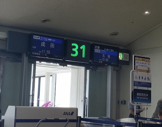 f:id:miracle_nurumayu:20171230192401j:plain