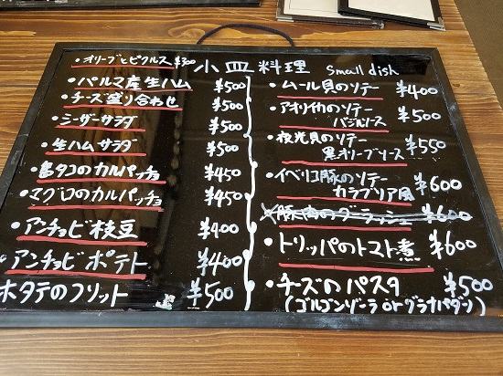f:id:miracle_nurumayu:20180401022214j:plain