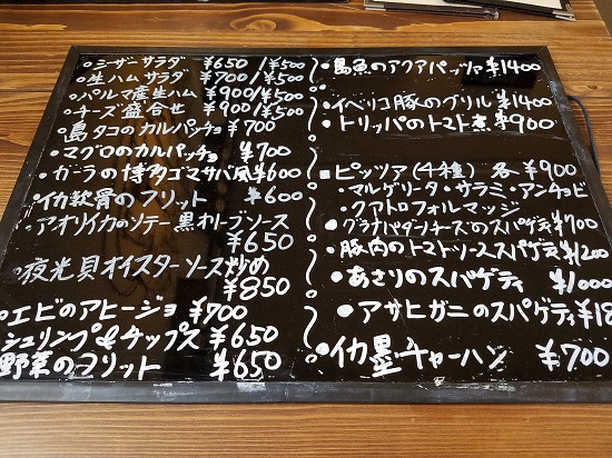 f:id:miracle_nurumayu:20180401022219j:plain