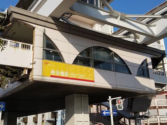 f:id:miracle_nurumayu:20180401025019j:plain