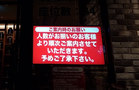 f:id:miracle_nurumayu:20180522005615j:plain