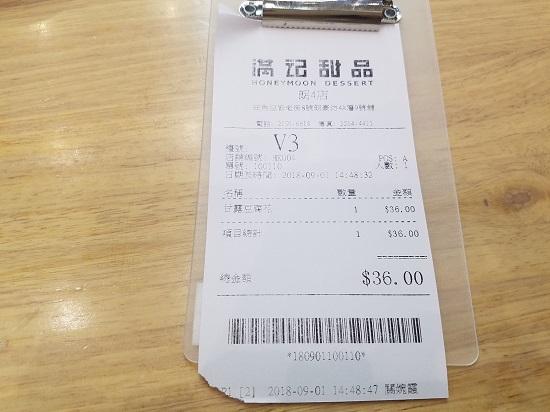 f:id:miracle_nurumayu:20180905221621j:plain