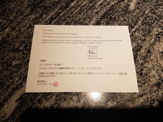 f:id:miracle_nurumayu:20180918231015j:plain