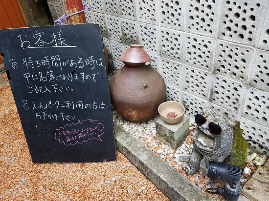 f:id:miracle_nurumayu:20181217233149j:plain