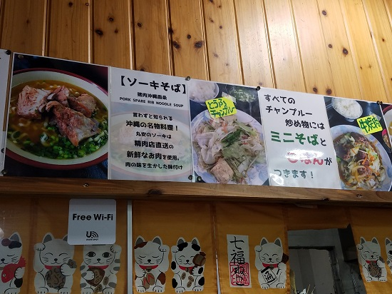 f:id:miracle_nurumayu:20181217233505j:plain