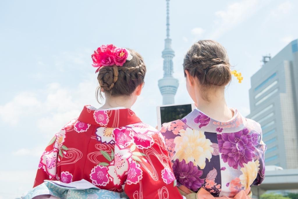 「外国人が日本に来て困っていること」って何だか知ってる?