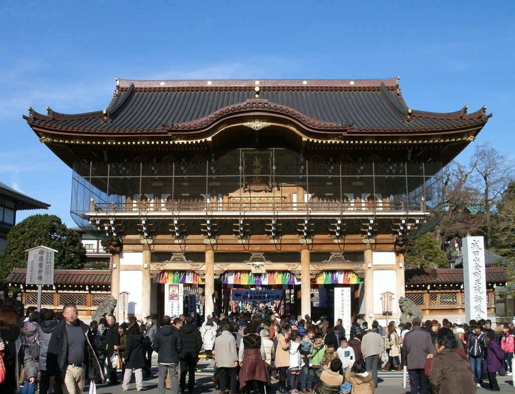 成田山新勝寺を英語で紹介
