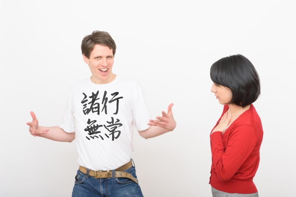 訪日外国人は漢字が大好き!