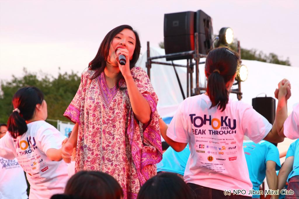 被災地の子ども達を応援する東北プロジェクト