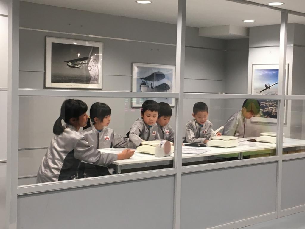 子どもが英語で体験できる発明工房の仕事