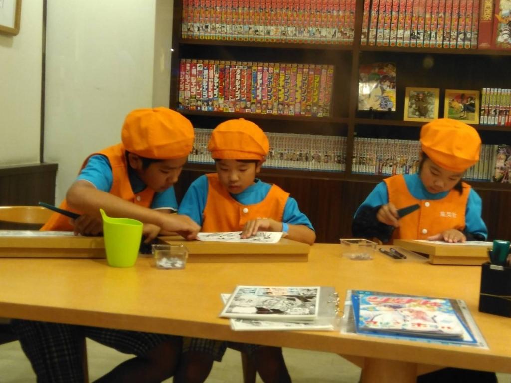 子どもが英語で体験できる出版社の仕事