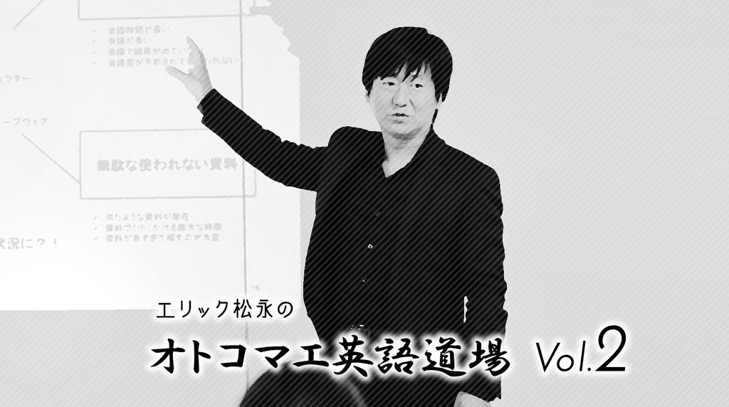 この英語を日本語に訳すと「説明」?それとも「言いわけ」?