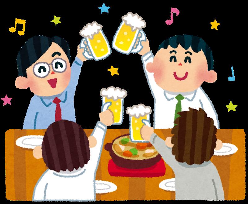 年末の挨拶に使える「年の瀬」は英語でなんて言うの?