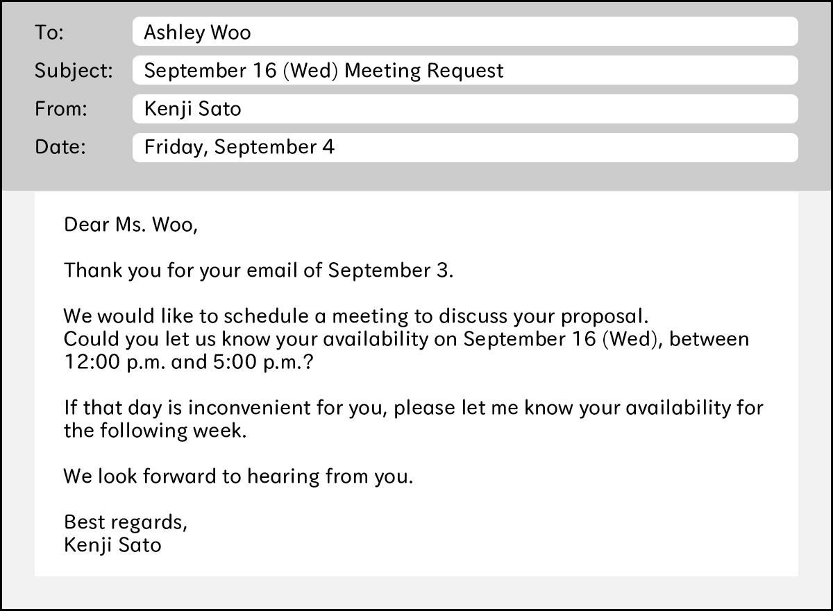 ビジネス メール 英語 書き出し