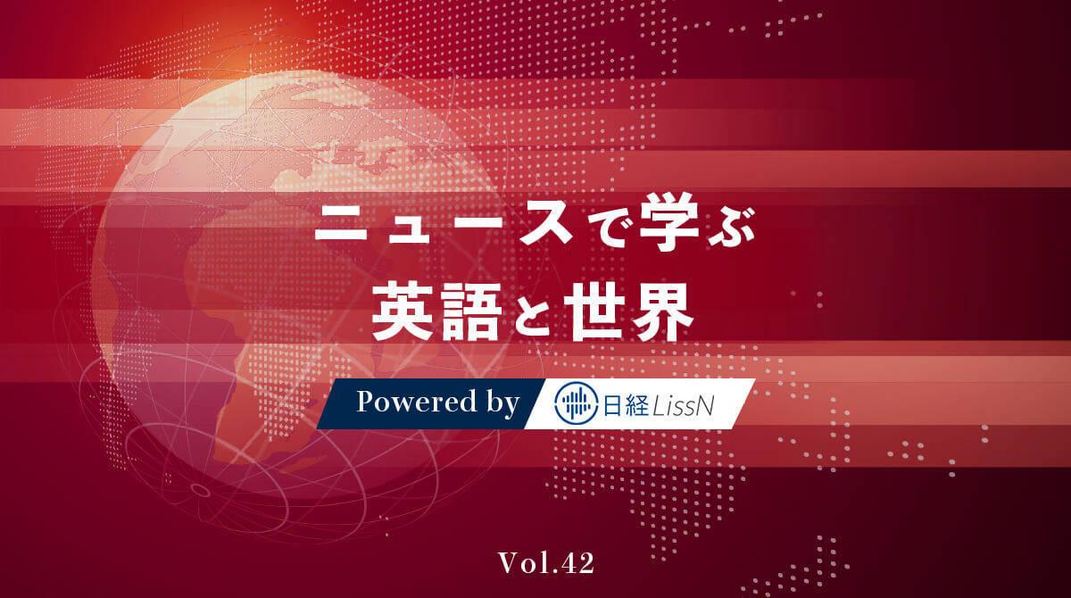 コロナの「陰性証明書」は英語でなんて言う?東京五輪はアプリで感染対策!