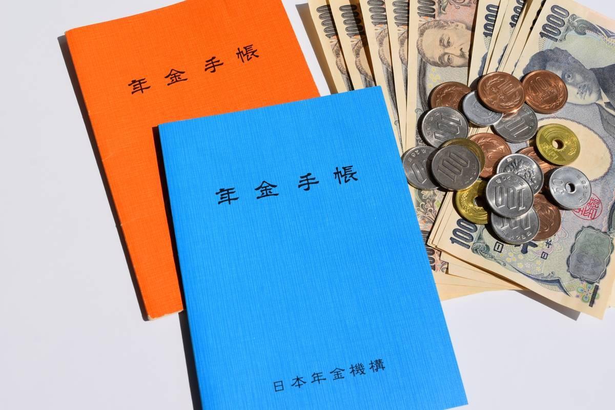 「年金」は英語でなんて言う?公的年金の受給額が4年ぶりに減額