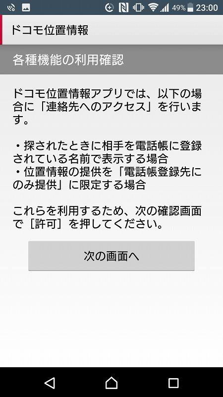 f:id:miracy:20170618230633j:plain