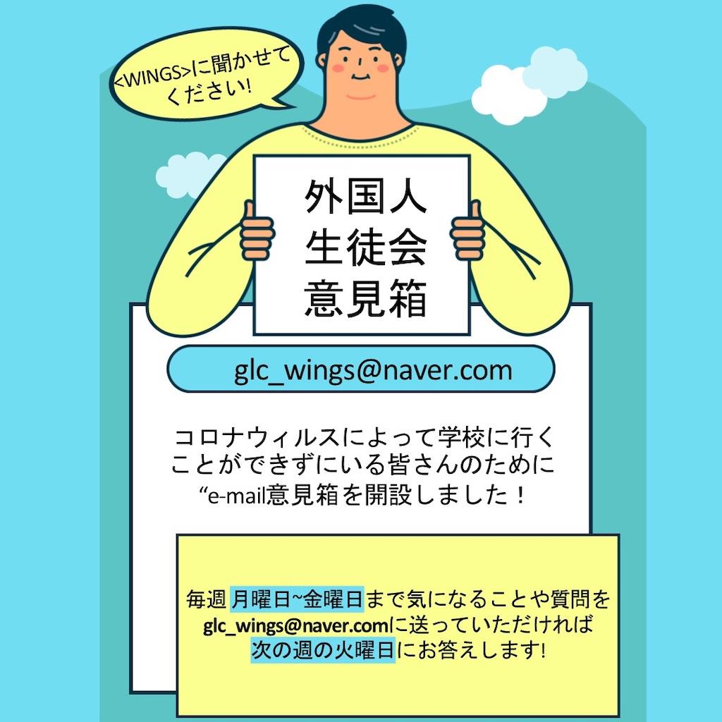 f:id:mirai-918:20210129145534j:image