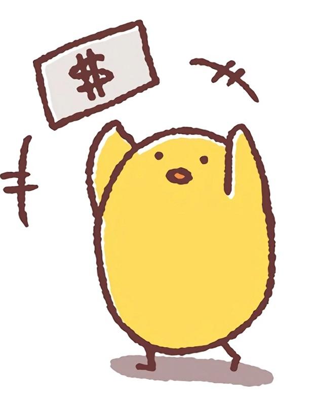 f:id:mirai-akarui:20160728174343j:plain