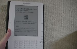 f:id:mirai-contents:20100515234158j:image:right