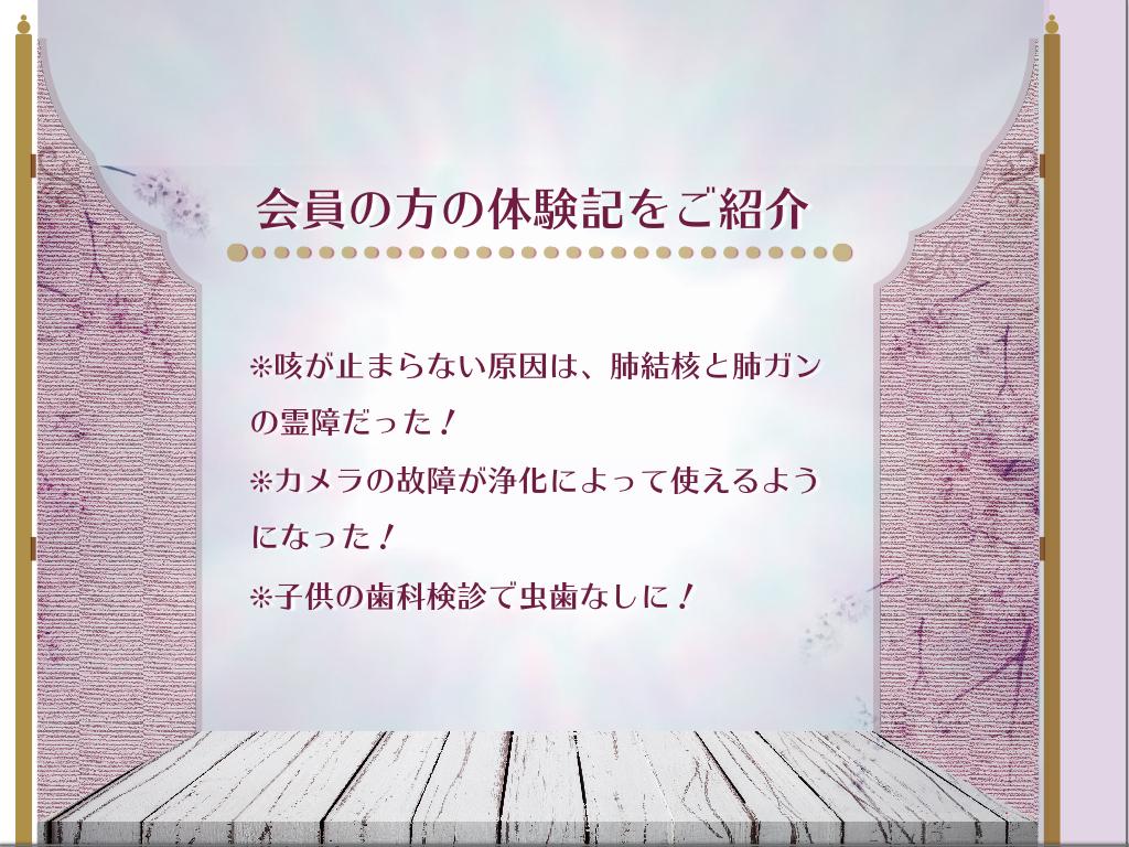 f:id:mirai-hadou:20190916092516j:plain