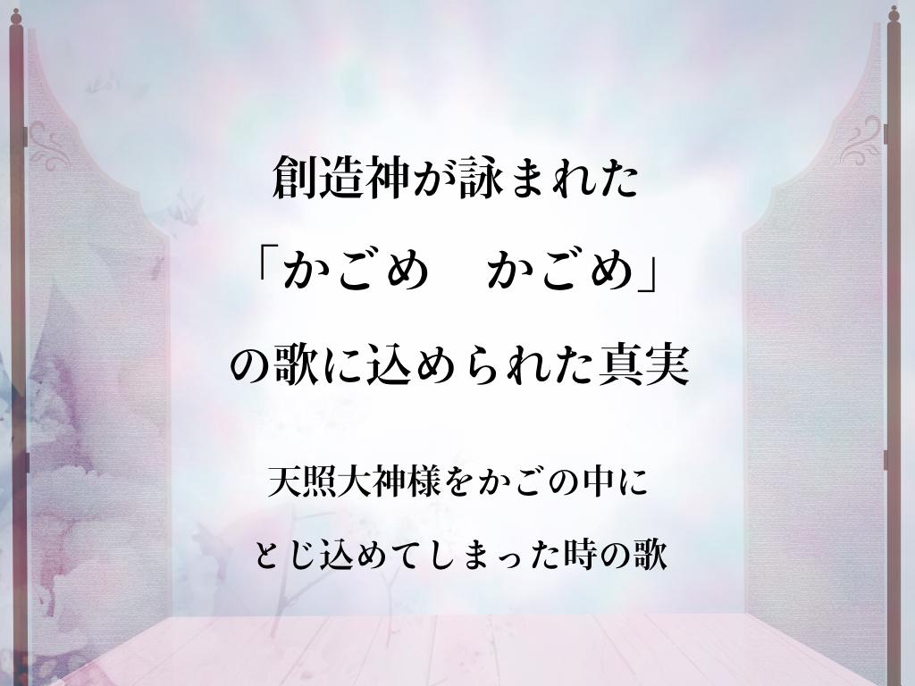 f:id:mirai-hadou:20191213181355j:plain